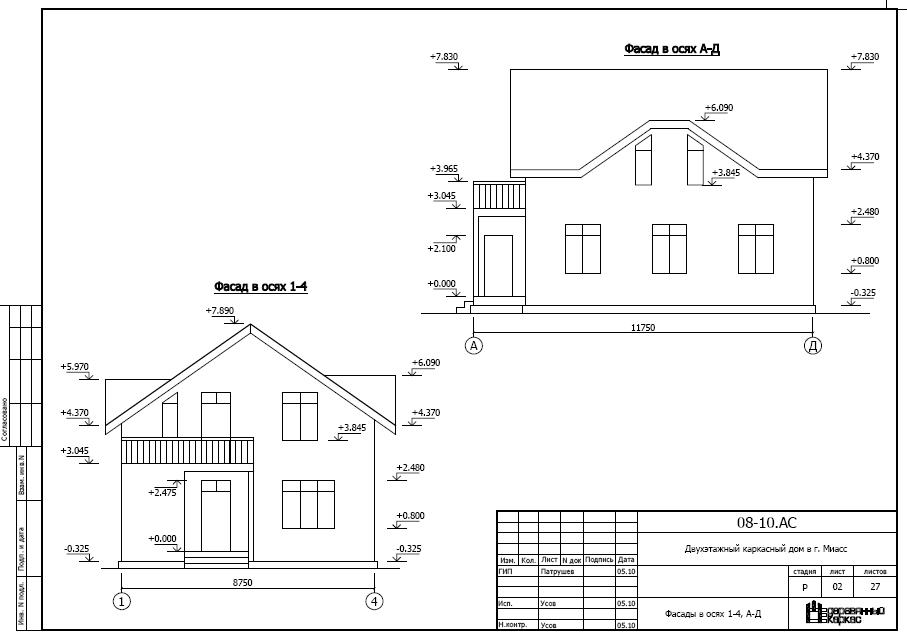 Комплект чертежей раздела АР дает представление об архитектуре дома