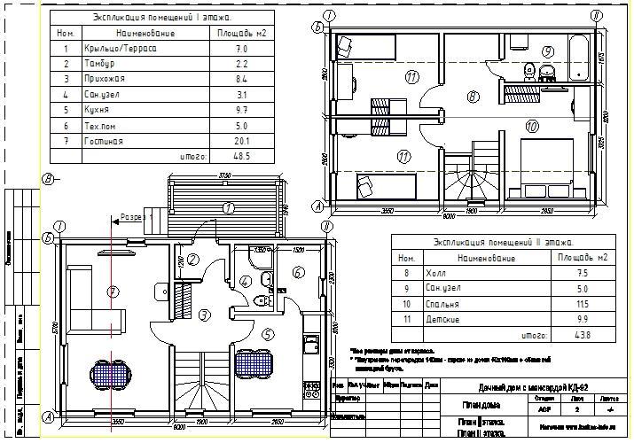 План каркасного дома КД-92