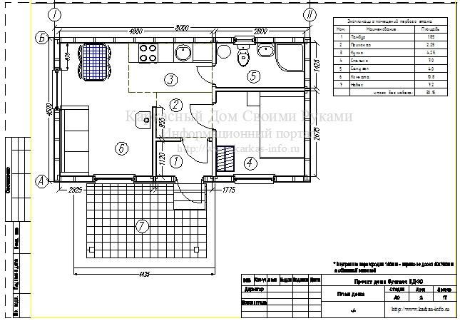 Планировка проекта каркасного дома КД-30