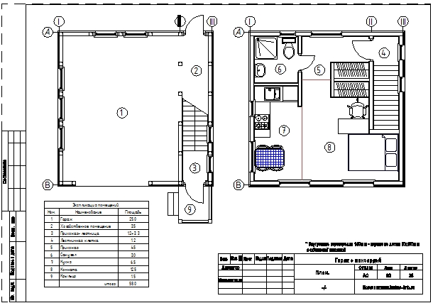 План каркасного гаража с мансардой КГ-58