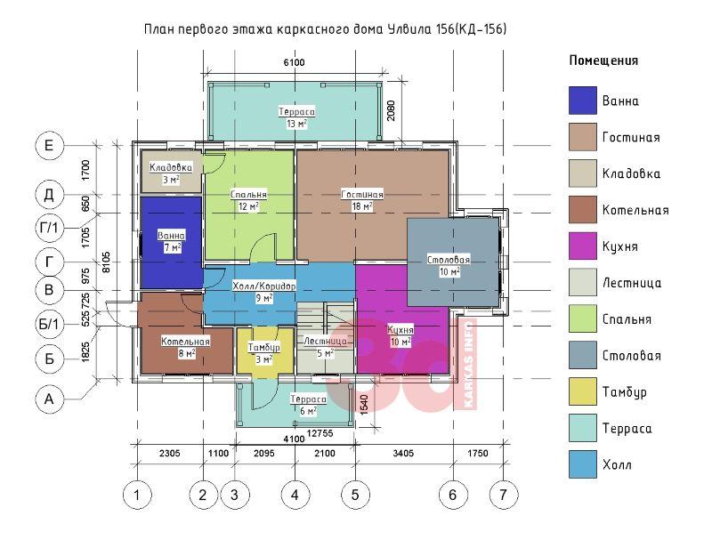 План первого этажа каркасного дома Улвила 156