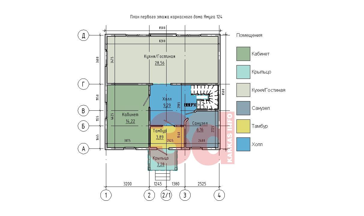 План первого этажа каркасного дома Ямуга 124